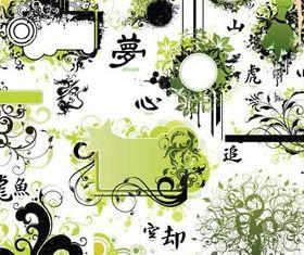 Green Grunge Elements art vector