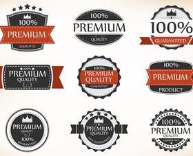 Sale labels 2 vectors graphic