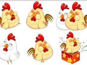 Funny Chickens Illustration vector