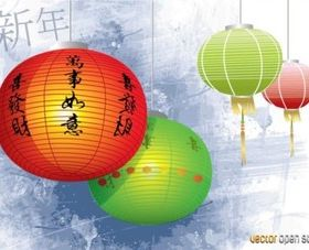 Chinese Lamps vector