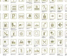 Public places signs icons creative vector