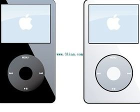 Mp3 design vector