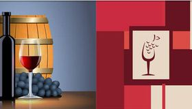 Wine Backgrounds 5 vector material