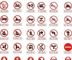 warning signs vectors graphics