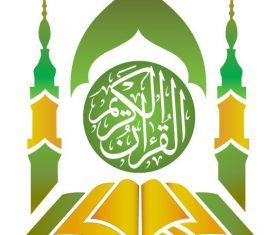 Logo tahfeez vector
