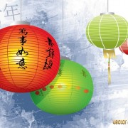 Link toChinese lamps vector graphics