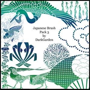 Japanese Brush Pack 3