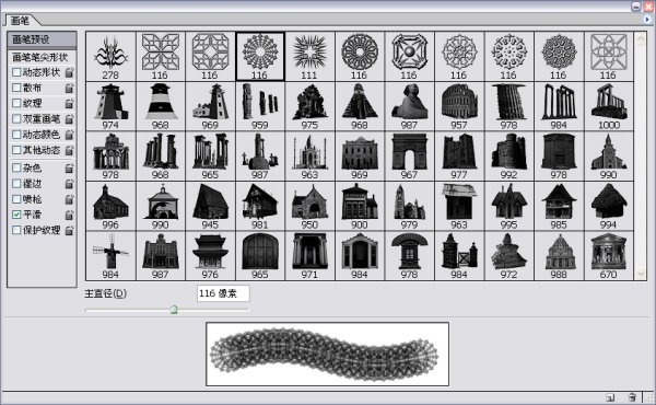Famous Building brushes