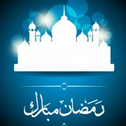 Link toMysterious islam building elements vector 01