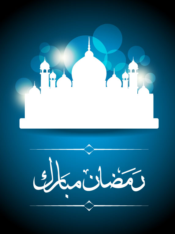 Mysterious Islam Building elements vector 01