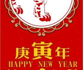 Year of the Tiger elements vector