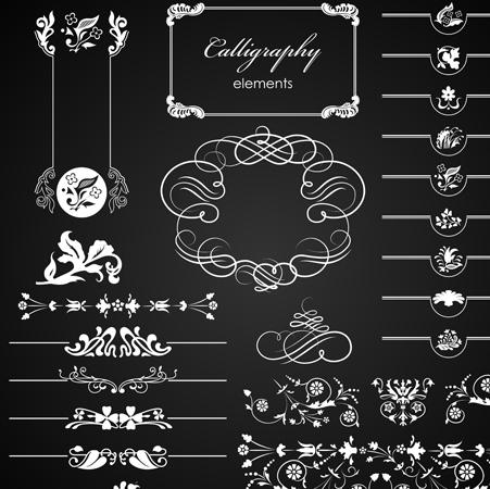Set Of Ornate Calligraphy Border Pattern Vector 02