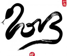 2013 year Font Design elements vector 02