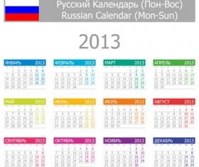 Elements 2013 Calendar design vector graphics 01