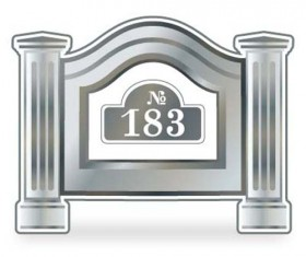 Doorplate address icon vector