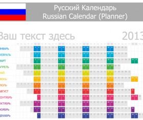 Elements of Russian calendar 2013 design vector 01