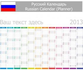 Elements of Russian calendar 2013 design vector 02