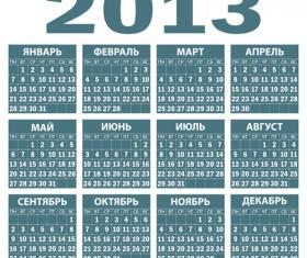 Elements of Russian calendar 2013 design vector 03