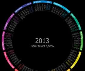 Elements of Russian calendar 2013 design vector 05