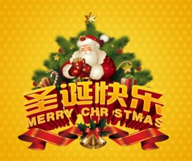 Merry Christmas Greeting Cards vector  Chinese
