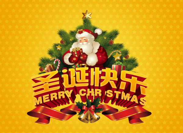 Chinese Christmas.Merry Christmas Greeting Cards Vector Chinese Free Download