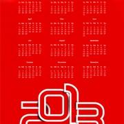 Link toElements of calendar 2013 design vector art 06