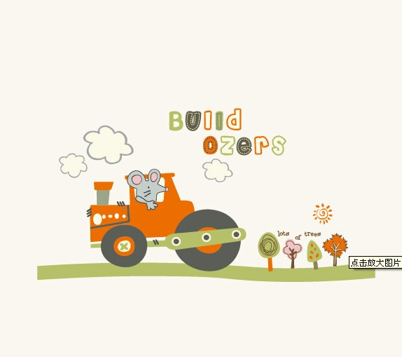 Cartoon Little mouse and trains vector