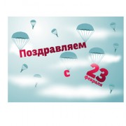 Link to23 february design elements vector set 03
