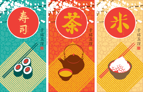 Sushi Menu cover design vector 03