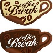 Link toVector coffee break stickers elements 04