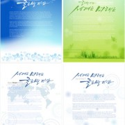 Link toStationery background design vector