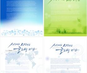 Stationery background design vector