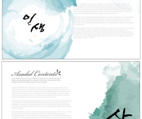 Abstract ink background vector material
