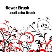 Link toFlower brush iii  photoshop brushes