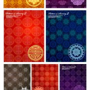 Link toSeamless pattern background vector