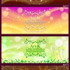 Decorative pattern background Vector Graphic