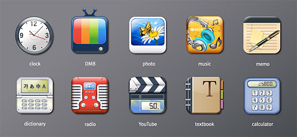 Apple iPhone Icon vector free download