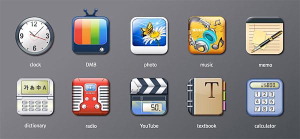 Apple iPhone Icon vector