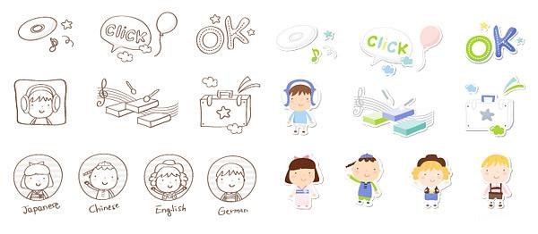 Cute icon 4 vector