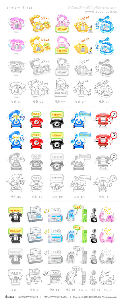 Lovely Phone Icon Vector Over Millions Vectors Stock