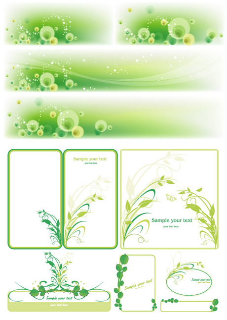 Dream Green Text Box Vector Vector Frames Amp Borders Free