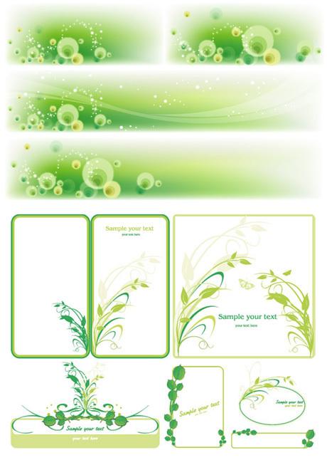 Dream green text box vector