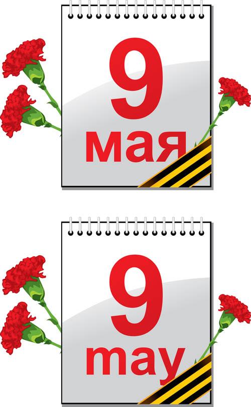 9 May Creative design vector graphics 01
