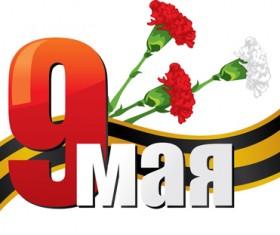 9 May Creative design vector graphics 03