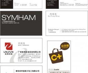 Business card templates 2 art vector