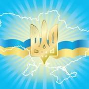 Link toDifferent ukraine symbols vector 02