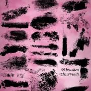 Link toPsycho grunge photoshop brushes