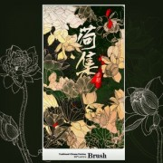 Link toChinese painting lotus photoshop brushes