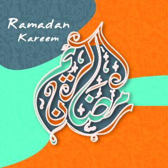Arabic Islamic design elements 10