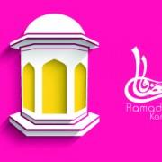 Link toArabic islamic design elements 13